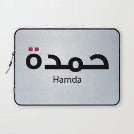 Hamda Name in Arabic Laptop Sleeve
