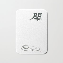 Relaxed by Chinese tea and Zen Bath Mat