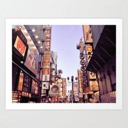 Osaka City, Japan Art Print