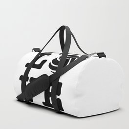 I Love Volleyball Duffle Bag