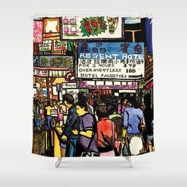 Hong Kong Mongkok Street Shower Curtain