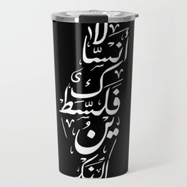 Palestine Travel Mug