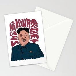 Kim Jong Un Smiling Leader Show Me Your Rocket Stationery Cards
