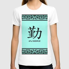 """Symbol """"Diligence"""" in Green Chinese Calligraphy T-shirt"""