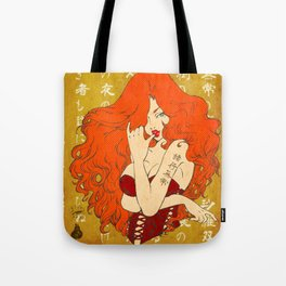 kanji tattoo girl Tote Bag