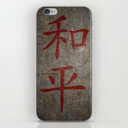 Red Peace Chinese character on grey stone and metal background iPhone Skin