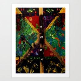 Life Within Art Print