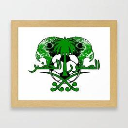 Saudi Arabia الصقور الخضر (Green Falcons) ~Group A~ Framed Art Print