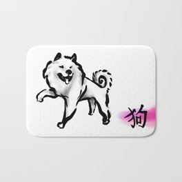 Chinese Ink Dog Bath Mat