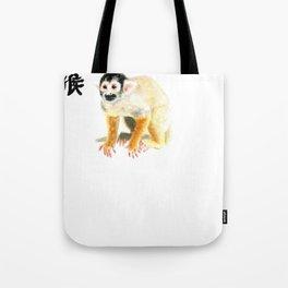 CHINESE ZODIAC (monkey )  Tote Bag