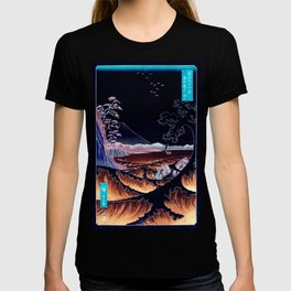 The Sea at Satta. Dark T-shirt