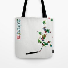 A love song/一支难忘的歌 Tote Bag