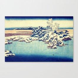 Yesterday's Meditation at Zan Canvas Print