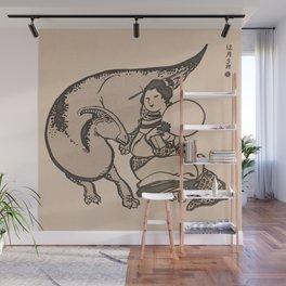 Geisha & Hadrosaure Wall Mural