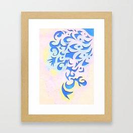 Cornflower Blue Damask Pattern Framed Art Print