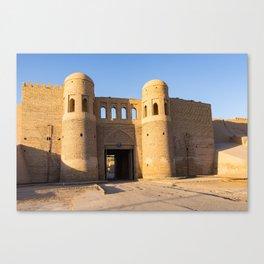South Gate of Khiva - Uzbekistan Canvas Print