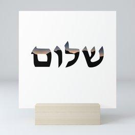 Shalom Mini Art Print