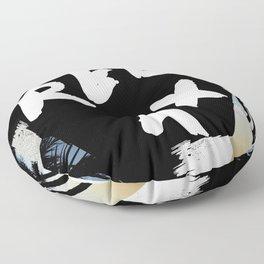 Relax Tropical Abstact Floor Pillow