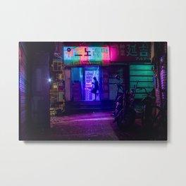 Neon Singing Room - Seoul, South Korea Metal Print
