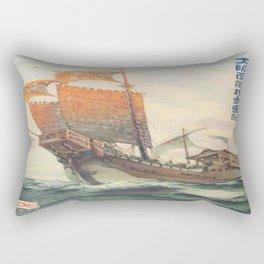 Vintage poster - Chinese Ship Rectangular Pillow