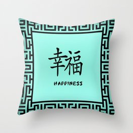 """Symbol """"Happiness"""" in Green Chinese Calligraphy Throw Pillow"""