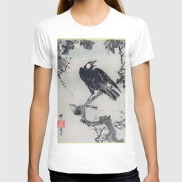 12,000pixel-500dpi - Kawanabe Kyosai - Starlings On A Branch - Digital Remastered Edition T-shirt