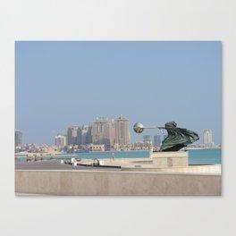 Katara Amphitheatre, Doha, Qatar Canvas Print