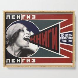 Rubino Russian Soviet CCCP Woman Propaganda Serving Tray