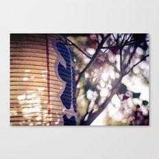 Light 2 Canvas Print
