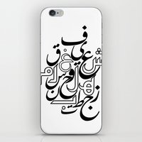 arabic iPhone & iPod Skins featuring Arabic letters by elyinspira