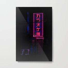 neo tokyo Metal Print