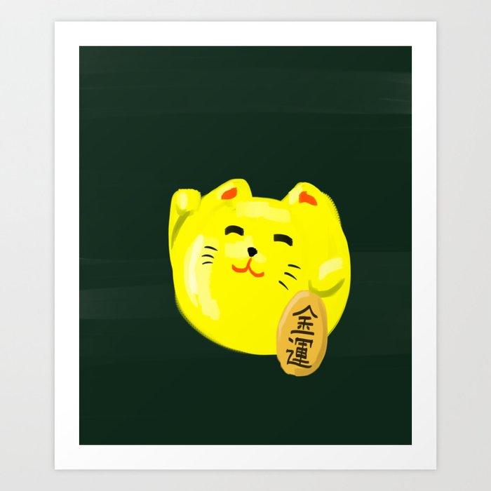 Neko Cat Yellow Art Print