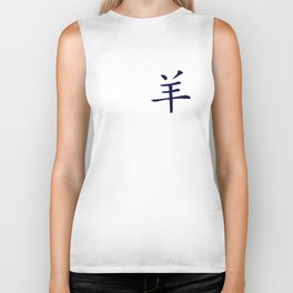 Chinese zodiac sign Goat blue Biker Tank