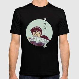 Rock Lee Jutsu T-shirt