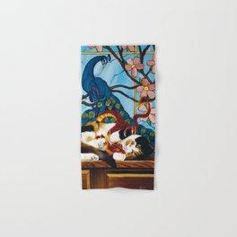Callie Hand & Bath Towel