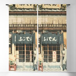Japan - 'The Old Grocery Store' Blackout Curtain