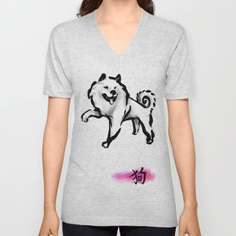 Chinese Ink Dog Unisex V-Neck