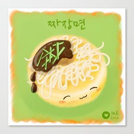 Jjajangmyeon Canvas Print