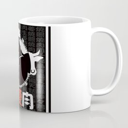 "I LOVE MEAT ""BEEF,CHICKEN,PORK"" Coffee Mug"