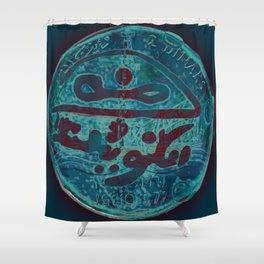 Old Coin Shower Curtain