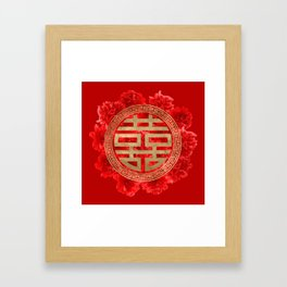 Double Happiness Symbol on Red Peonies Framed Art Print