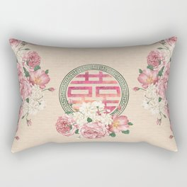 Watercolor Double Happiness Symbol with  Peony flowers Rectangular Pillow