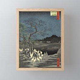 FireFox New Year eve Japanese Art paintings Framed Mini Art Print