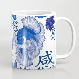 Chinoiserie Fighting Fish Coffee Mug