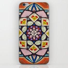Fulfillment Mandala - מנדלה הגשמה iPhone Skin