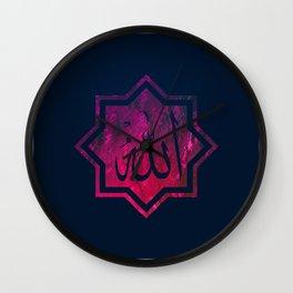 Islamic Chant, in pink & glitch | الله Wall Clock