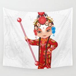 Beijing Opera Character YangPaiFeng Wall Tapestry