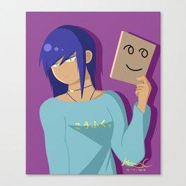 Are You Happy? [こうふく] Canvas Print