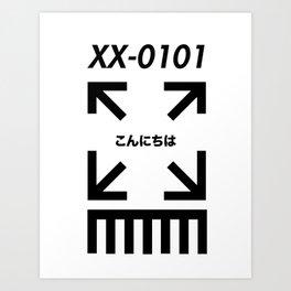 JAPAN // 1 Art Print