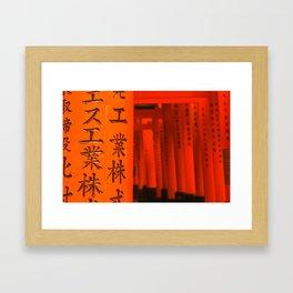 Saffron Torii Framed Art Print